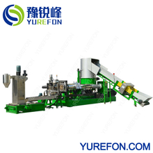Waste PP PE film plastic pelletizing recycling machine