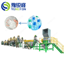 Waste Plastic Pet Bottle Crushing Washing Recycling Machine