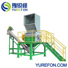 Plastic Crusher(Granulator) Machine